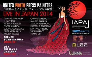 Photographer And Painter Live In Japan 2014